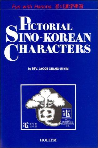 Download Pictorial Sino-Korean characters