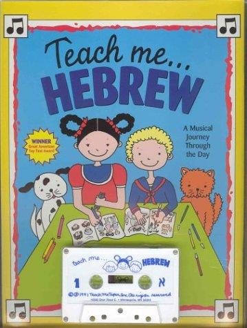 Teach Me Hebrew [With Coloring Including Song Lyrics]